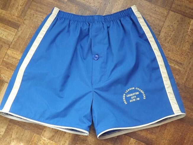 City Boxers 2